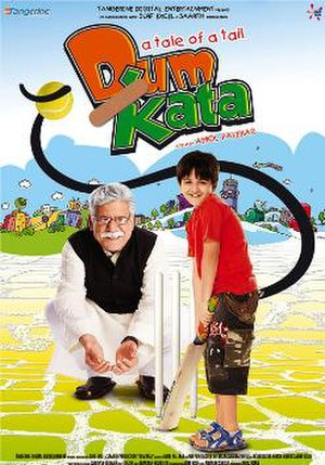 Dum Kaata - Movie poster