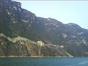 Enshi Tujia and Miao Autonomous Prefecture - The Yangtze passes through Enshi Prefecture's Badong County.
