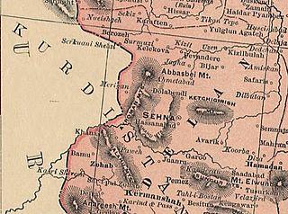 Ardalan former country