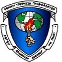 Ethnikí Ypiresía Pliroforión (emblem).jpg