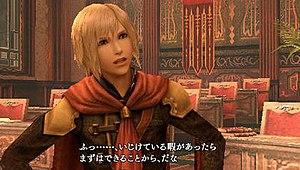 Final Fantasy Type-0 HD - Image: FF Type 0 PSP graphics