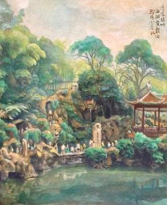 Fang Ganmin - Fang Ganmin, Yellow Dragon Cave, 1981, oil on canvas