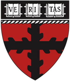 Harvard John A. Paulson School of Engineering and Applied Sciences - Image: HSEAS Seal New