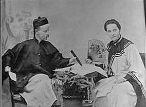 Frederick Howard Taylor - Howard and Geraldine in Chinese Dress