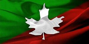 Jammu Kashmir Peoples Party - Image: Jammu Kashmir Peoples Party
