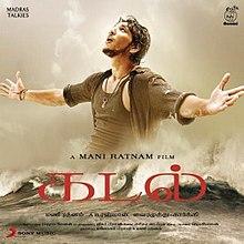 Image Result For Ajith Telugu Movie