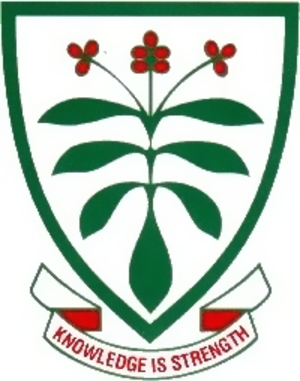 Karamu High School - Image: Karamu
