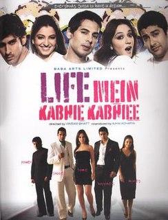 <i>Life Mein Kabhie Kabhiee</i> 2007 Indian film
