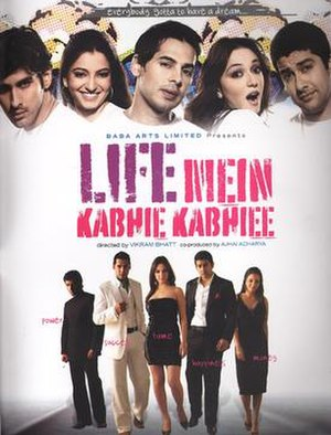 Life Mein Kabhie Kabhiee - Theatrical release poster