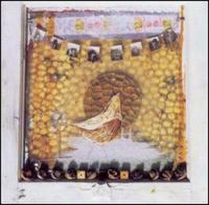 My Morning Jacket/Songs: Ohia Split EP - Image: MMJ SO Split EP