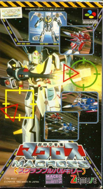 Super Dimension Fortress Macross: Scrambled Valkyrie - Cover art