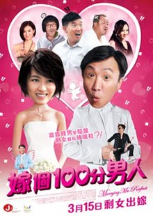 Marrying Mr. Perfect poster.jpg