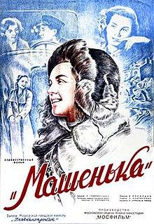 <i>Mashenka</i> (1942 film) 1942 film by Yuli Raizman