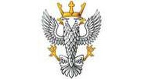 Mercian Regiment - Cap Badge of the Mercian Regiment