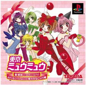Tokyo Mew Mew - Image: Mew Mew PS Game