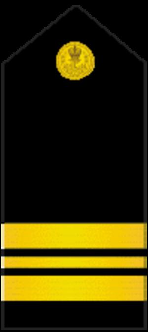 Lieutenant-commander (Canada) - Image: Navy shoulder board L Cdr