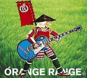 Un Rock Star - Image: Or unrock
