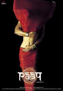 <i>Paap</i> 2003 film by Pooja Bhatt