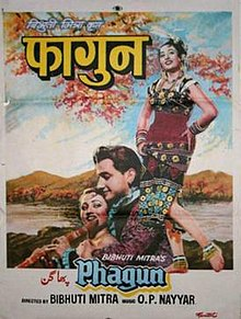 Phagun, 1958 film.jpg