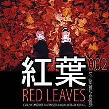 Red-Leaves-2-cover.jpg