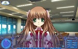 Rewrite (visual novel) - Average dialogue and narrative in Rewrite depicting the main character Kotarou talking to Kotori.