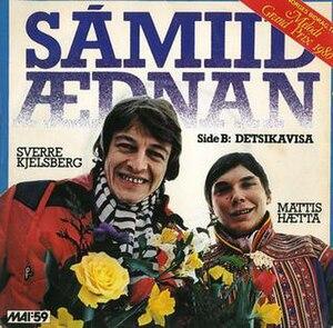 Sámiid ædnan - 250 px