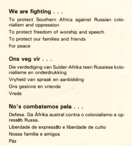 "Apartheid-era propaganda leaflet issued to South African military personnel in the 1980s. The pamphlet decries ""Russian colonialism and oppression"". SADF Pamphlet1.PNG"