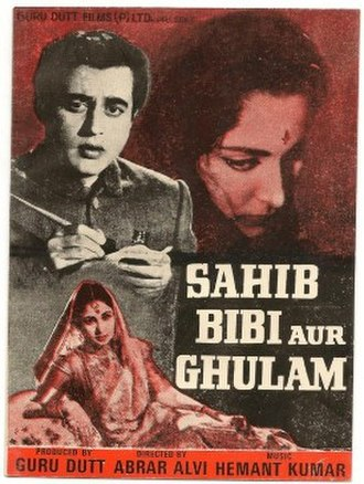 Sahib Bibi Aur Ghulam - Image: Sahib Bibi Aur Ghulam poster