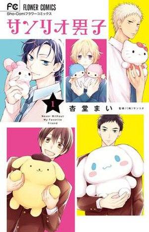Sanrio Boys - Cover of the first Tankobon volume of the manga
