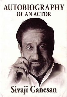 Sivaji Ganesan Indian stage and film actor