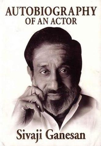 Sivaji Ganesan - Portrait of Sivaji Ganesan on his autobiography
