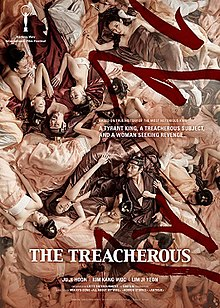 The Treacherous - Wikipedia