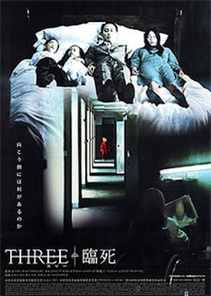 Three (2002 film) - Three (Going Home)'s movie poster