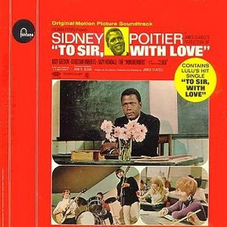 To Sir, with Love - Image: To sir with love
