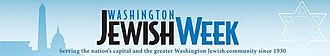 Washington Jewish Week - Image: Washingtonjewishweek
