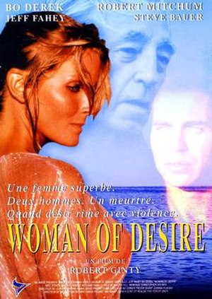 Woman of Desire - French DVD cover
