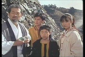 Sekai Ninja Sen Jiraiya - Image: Yamajiclan