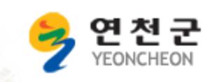 Yeoncheon County - Image: Yeoncheon logo