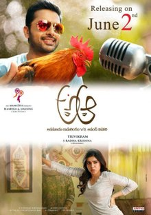 A Aa (2016) Telugu Movie Hindi Dubbed 720p – HDRip x265 – 600MB Download