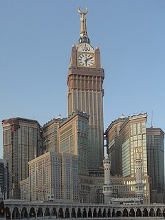 building complex in Mecca, Saudi Arabia