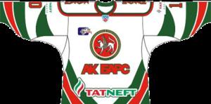 Ak Bars Kazan - Image: Akbars white