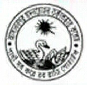 Asannagar Madan Mohan Tarkalankar College - Image: Asannagar Madan Mohan Tarkalankar College