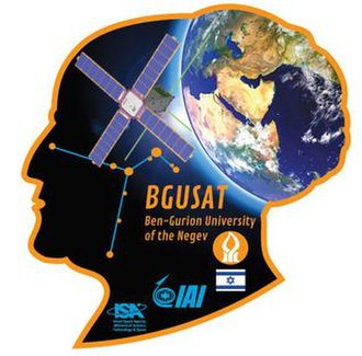 BGUSAT - BGUSAT satellite mission patch