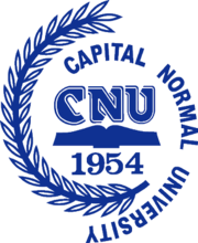 Capital Normal University logo.png