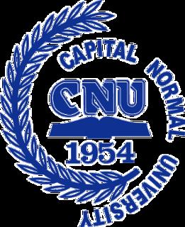 Capital Normal University university in Beijing, China