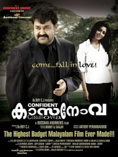 <i>Casanovva</i> 2012 Indian film directed by Rosshan Andrrews