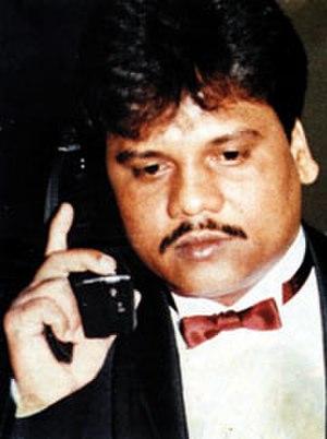 Chhota Rajan - Chotta Rajan