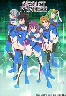<i>Circlet Princess</i> Japanese video game