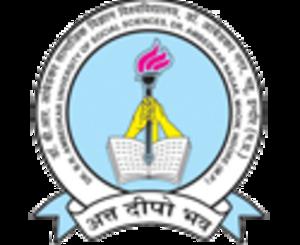 Dr. B.R. Ambedkar University of Social Sciences - Image: Dr. B.R. Ambedkar University of Social Sciences shield