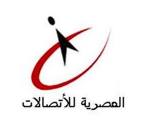 Telecom Egypt SC - Image: Etesalat